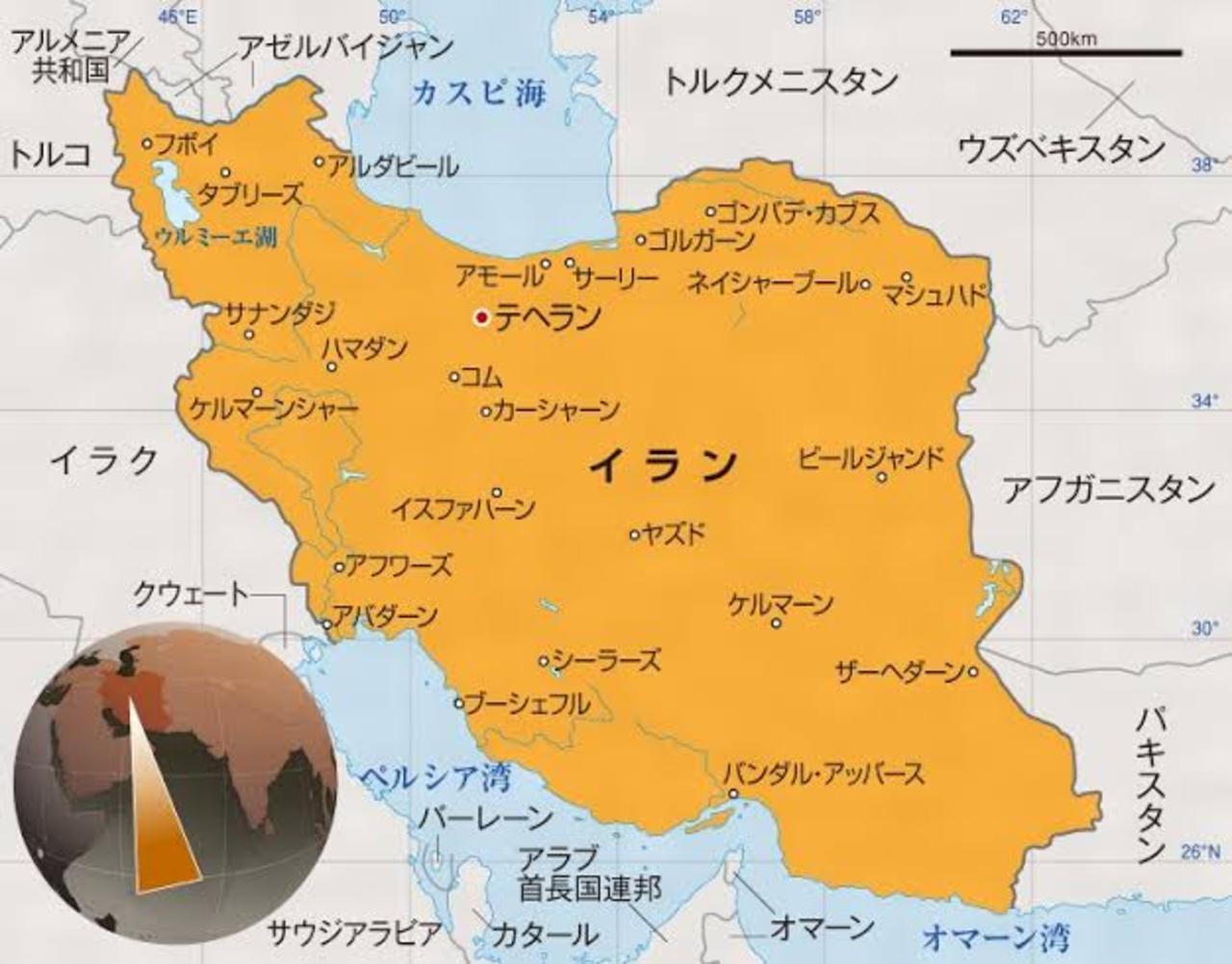 2813fafab6ff 2018年ACLファイナルとイランの旅【1】準備編』イランの旅行記・ブログ ...
