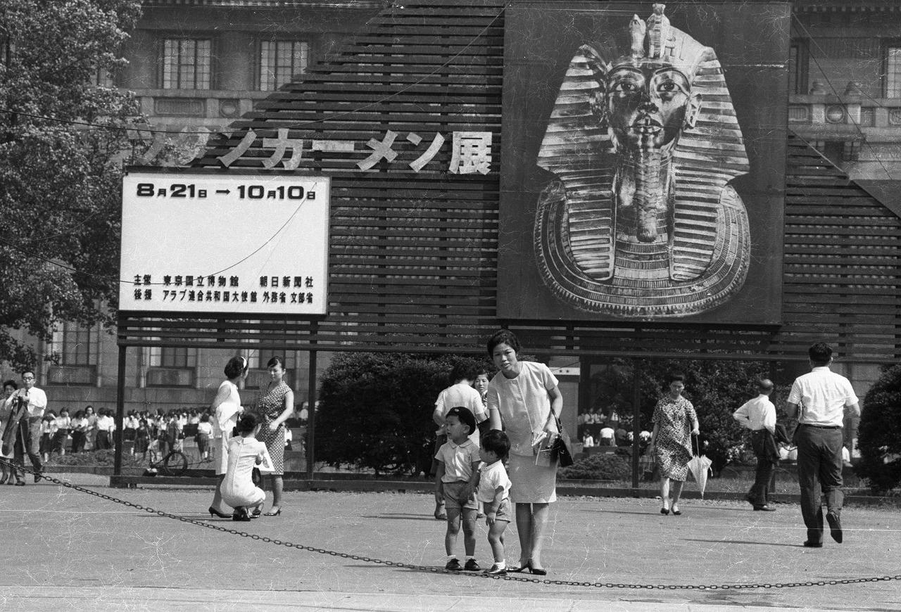 1965年の上野国立博物館で「ツタンカーメン展」を観て黄金のマスクの ...