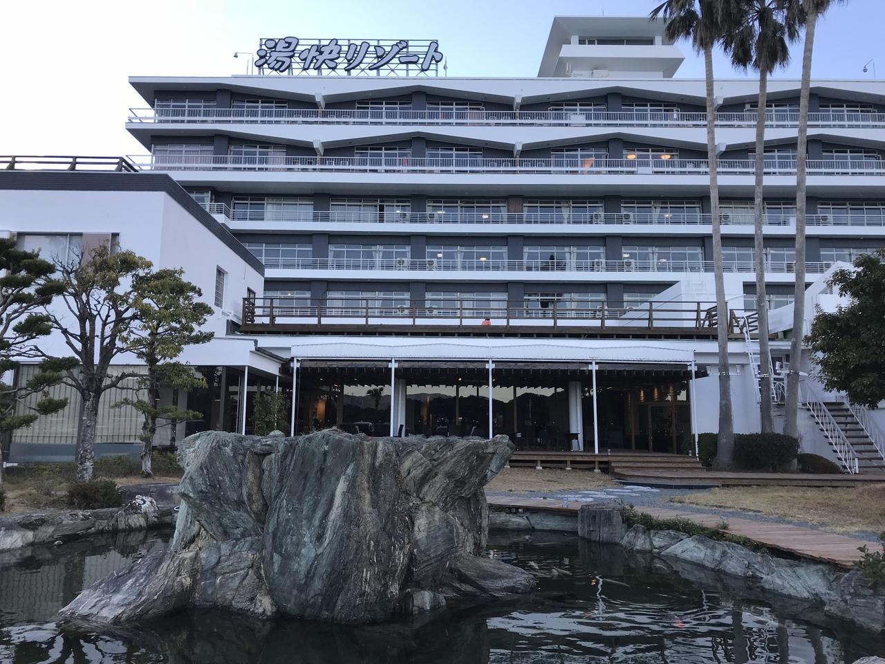 湯 快 リゾート 和歌山