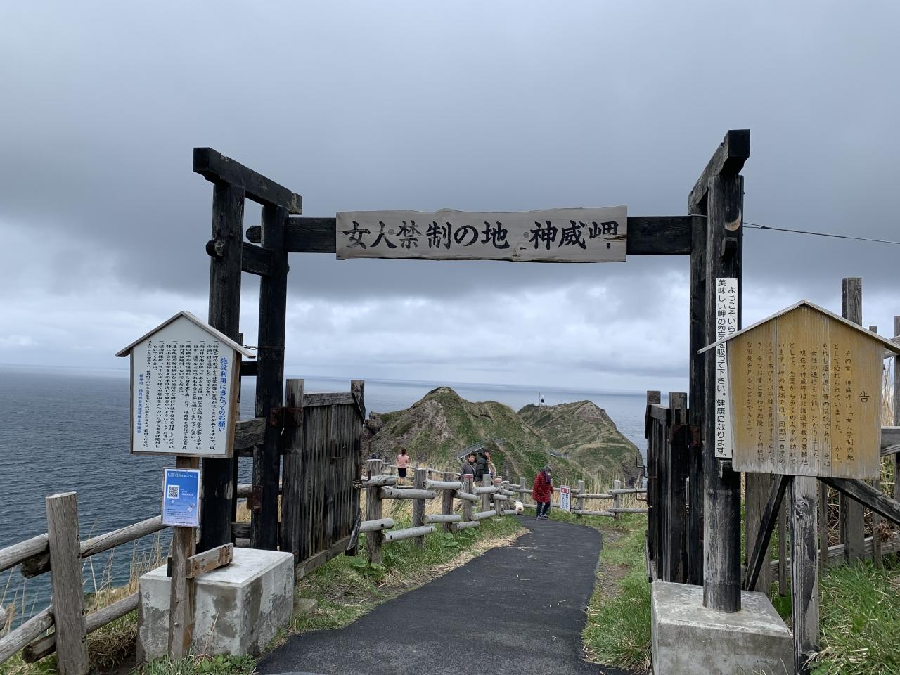 『201904-05GW-06_積丹半島ドライブと小樽 Drive in Shakotan and Otaru ...