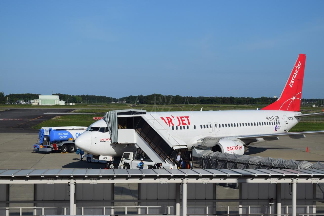 茨城空港 旅行