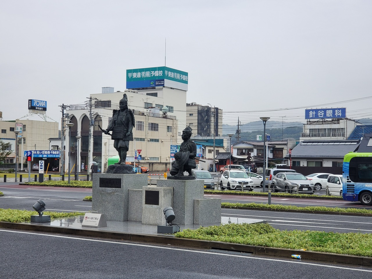 金券 太田 市