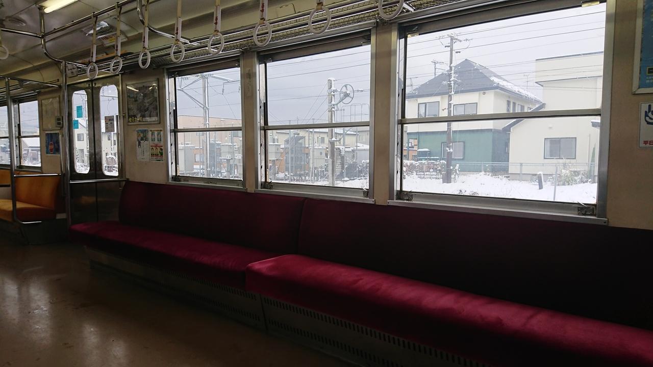 『令和元(2019)年11月29~12月1日、ぶらり青森(弘南鉄道7000形と7150形)』青森県の旅行記・ブログ