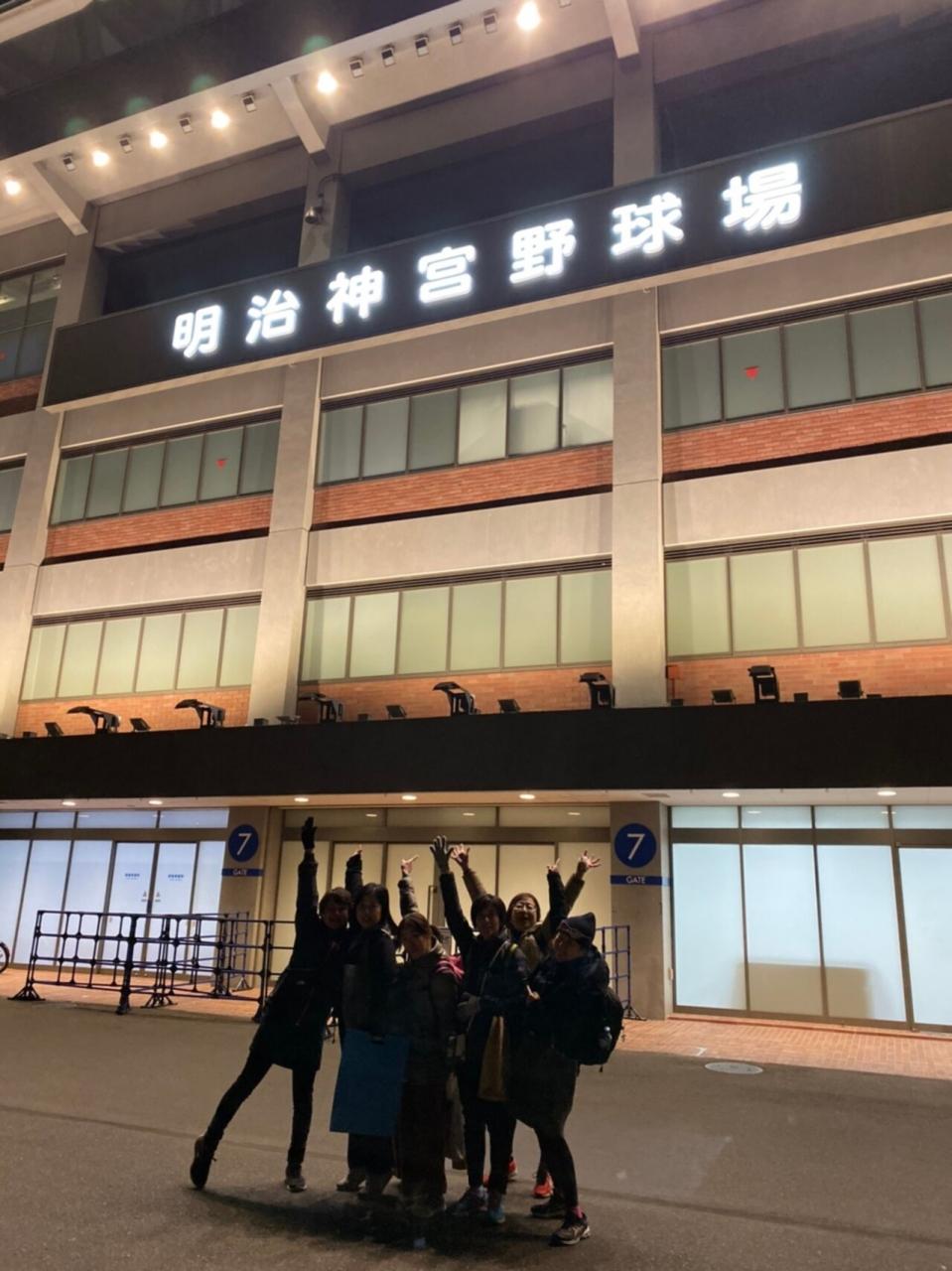 マラソン 神宮 球場 リレー