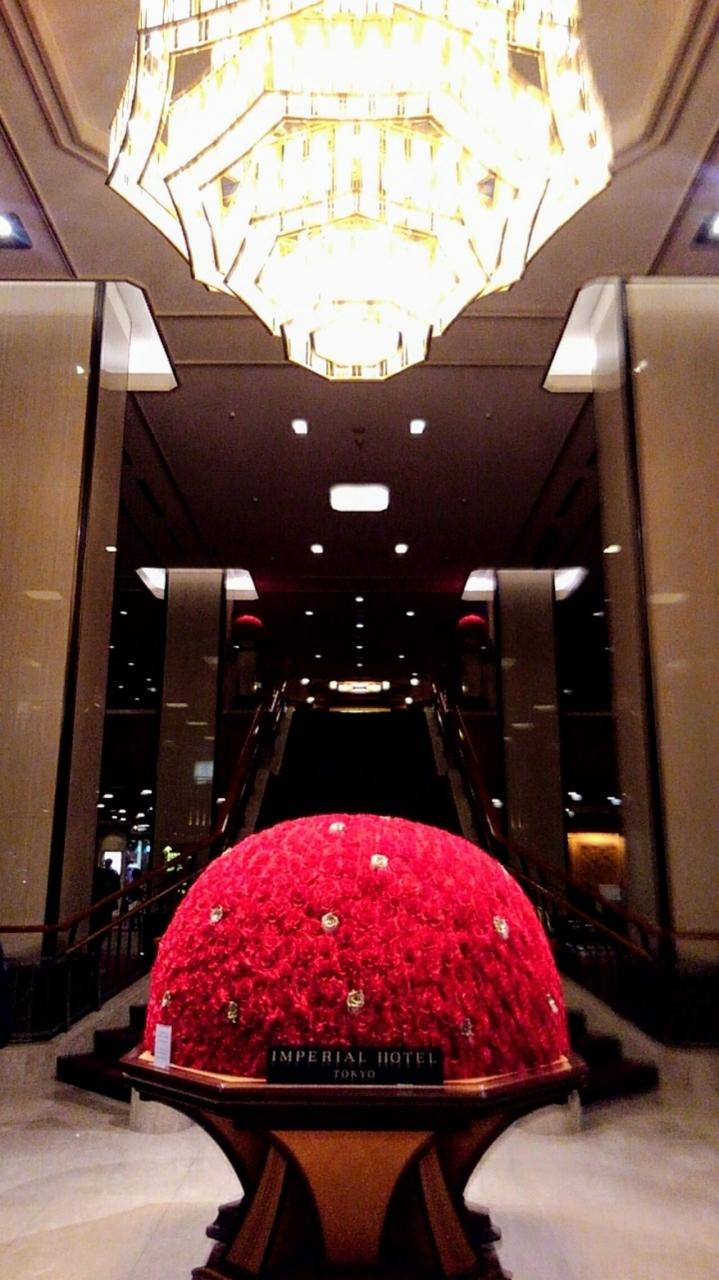 ランチ 帝国 ホテル