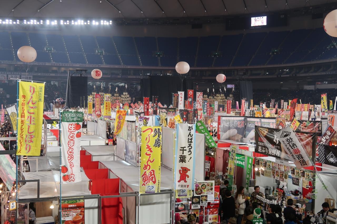 ふるさと 祭り 東京 2020