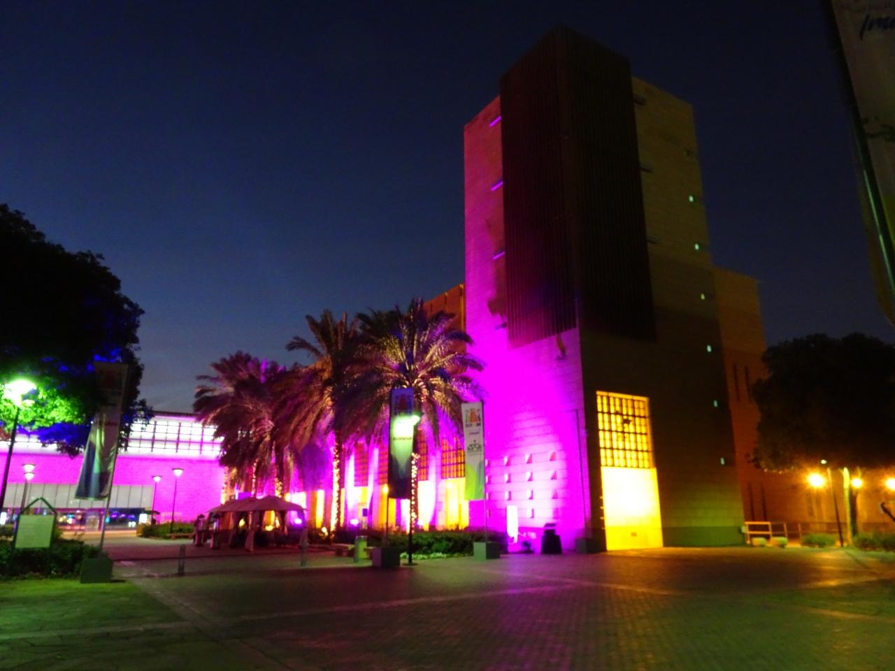 マス 博物館