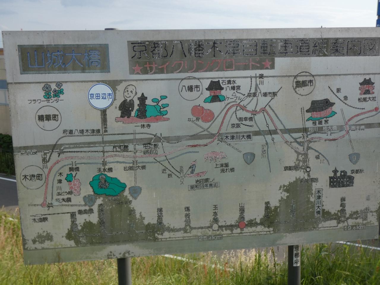 京都 天気 1 時間
