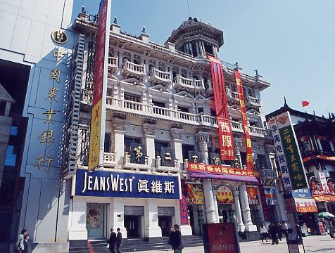 四平街の繁栄の象徴・中華バロック建築のデパート