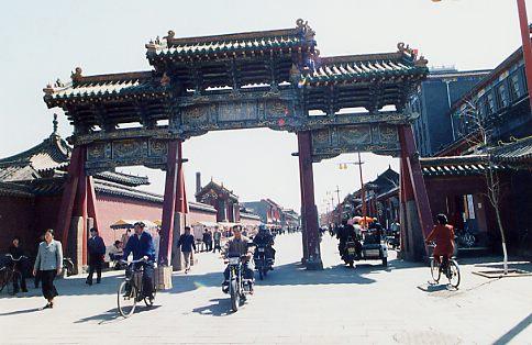 瀋陽故宮の入り口