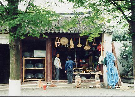 周荘(上海郊外)