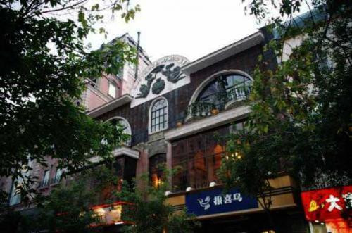 キタイスカヤ通り(中央大街)