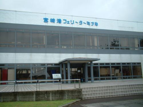 宮崎フェリーターミナル。市街へは宮崎交通のバスが連絡しています。