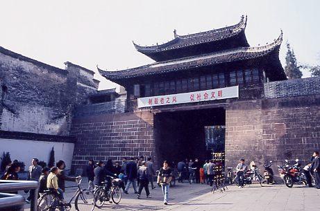歙県(きゅうけん)の陽和門 <br /><br />安徽商人が塩、茶、墨などで巨万の富を築いた栄華の街
