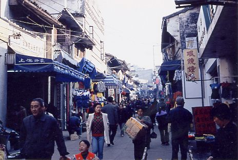 歙県の繁華街