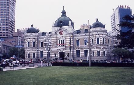 旧横浜正金銀行大連支店