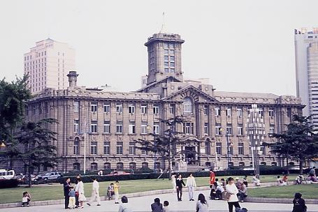 旧大連市役所<br /> <br />
