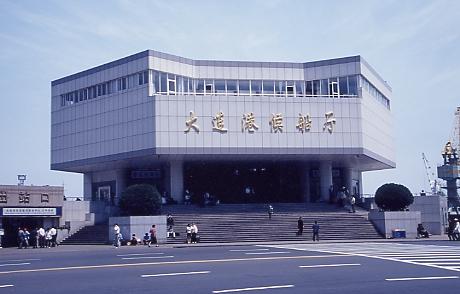 大連港入口<br /><br />この2,3年前は丸い形をした日本時代の面影が残っていた。