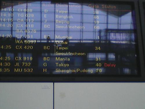 この日は、関東地区が台風に襲われた日である。<br />香港に着くまで、名古屋が直撃だと思っていた。<br />東京からの便は「遅れ」となっている。<br />
