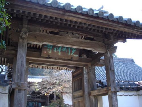 光明禅寺。小さなお寺で、普段はあまり観光客もいないのですが、紅葉の名所なので、この日は多くの人がいました。