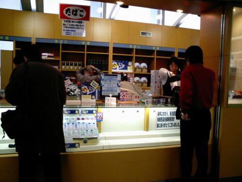 タバコの免税店<br />ここには良くお世話になった。<br />