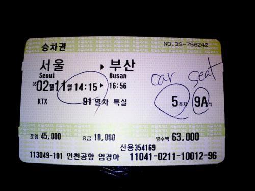KTXの切符<br />仁川空港から釜山までバスとセットで切符を買うと割引がある。<br />なお、この切符は釜山駅で自動改札故障のため、手元に残った。<br />妙に嬉しかった。