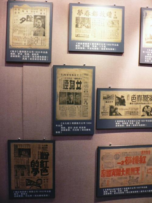 満州映画協会(満映)が製作した映画のポスター。