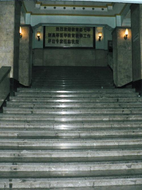 国務院の内部。李香蘭を創りあげた満映理事長で関東軍の謀略工作参謀である甘粕正彦の活動拠点の一つでもあった。