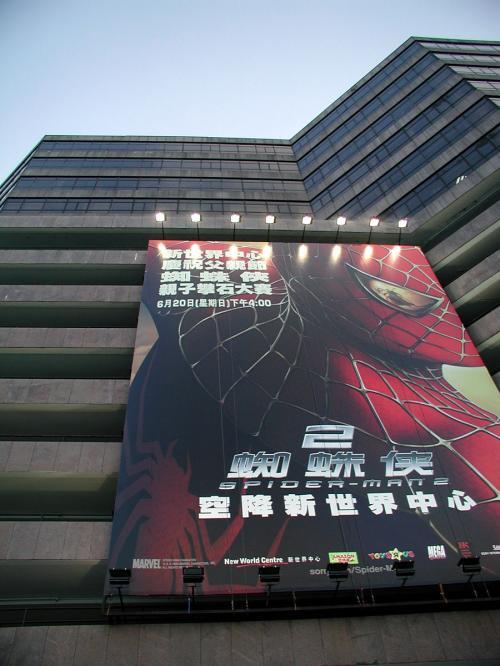 丁度、スパイダーマン2の封切り前だったようです。<br />大陸では、もうとっくにDVDを売っています。