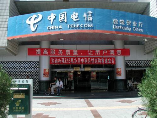 中国電信ビル兼郵政局正面玄関の圖。<br />どう言えばいいか判りませんが、他から比べれば、それなりに目立つしあか抜けはしているかと?・・・