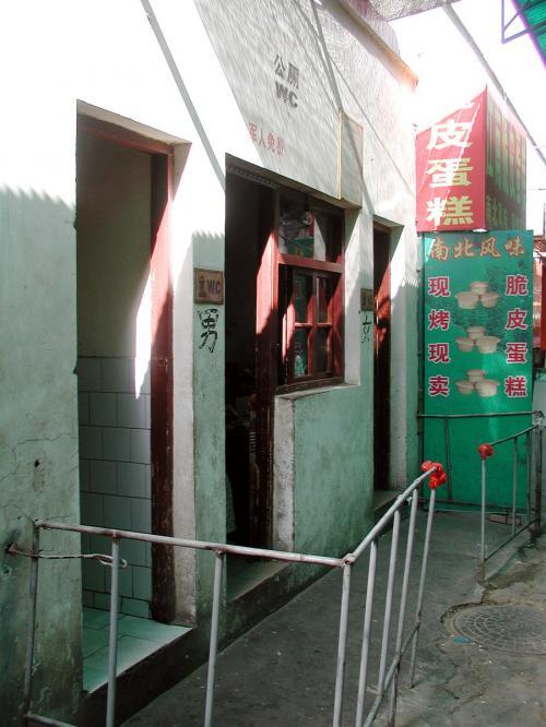 ここは市場にあるトイレ。<br />有料なんですが、「軍人免費」の文字が光ります。<br />軍人はタダです。払っても3角なんですけどね・・