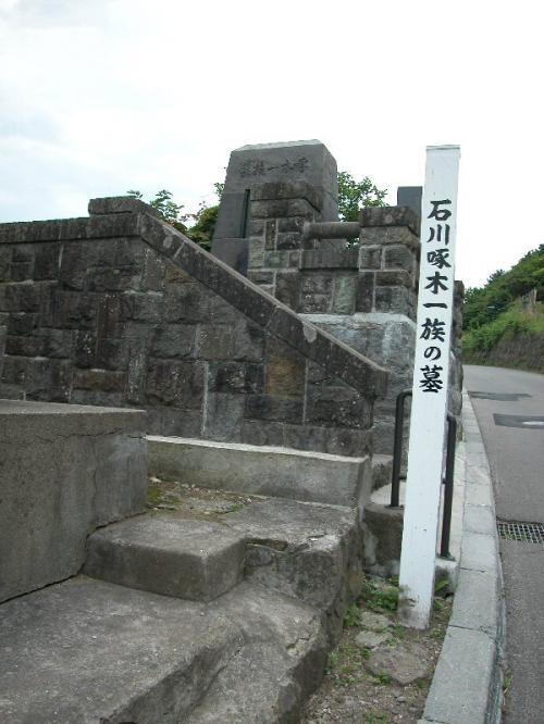 石川啄木一家の墓は、路面電車の谷地頭駅から立待岬まで歩いて行く途中の丘の上にある。お墓にはたくさんのカラスが居た。