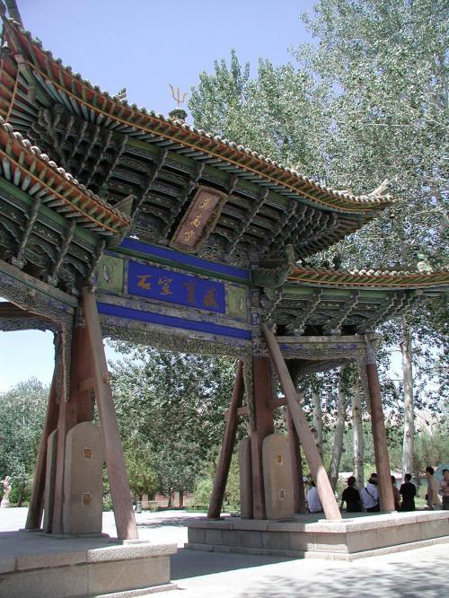 莫高窟へのゲートである楼門。正面には「石室寶藏」と書かれている。<br />では裏は・・・