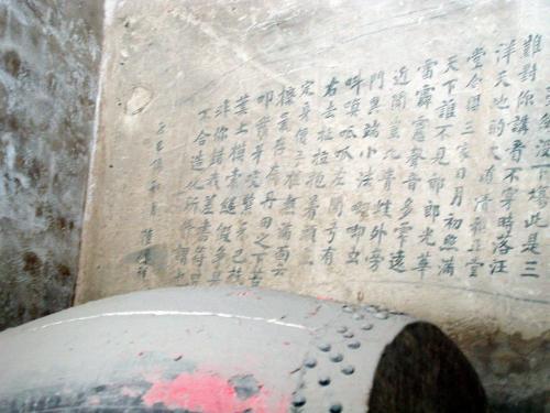 その第17窟入り口に置いてある太鼓の後には、蘊蓄のある詩が書かれている。<br />爺ぃが「能不能照?想個辧法照一下(撮せる?どうにかして撮して)」と言うので、スローシャッターで隠し撮り。(~_~;<br />