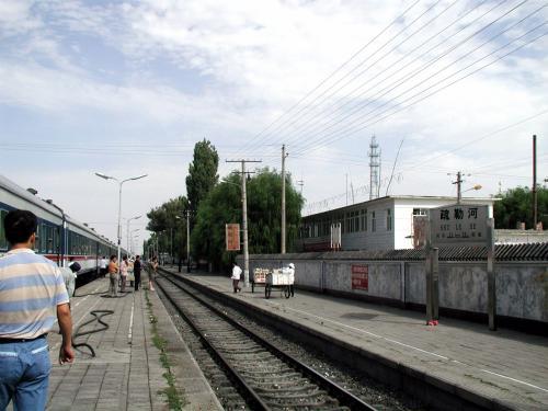 途中の駅、疏勒河。