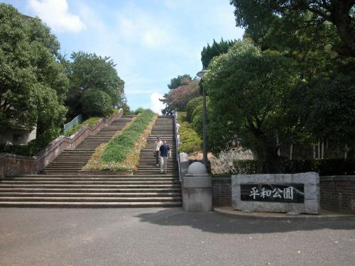 長崎の平和公園。