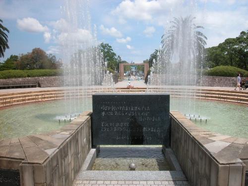 平和の泉に書かれている文面。<br /><br />「のどが乾いてたまりませんでした。<br />水にはあぶらのようなものが一面に浮いていました。<br />どうしても水が欲しくて<br />とうとうあぶらの浮いたまま飲みました。」