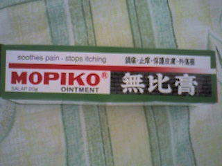 *番外編*<br />腕に湿しんができてかゆみ止めを探してたら発見。<br />「MOPIKO」何か怪しいし、無比膏ってムヒの真似かよ?って思ったらMadeInJapanの池田模範堂でした。<br />つまり本物のムヒ!