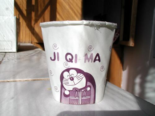 爽やかな風に徒れられて、朝食に美味しいラーメンを食べるべく、金城牛肉面館まで出掛けました。<br />このコップは、その時に出たお茶の入っていた紙コップ。<br /><br />「器械猫(ji-qi-mao)」と書いたつもりなのでしょうけど、偽物の差別化なのか(まぁあり得ないでしょ)単純に間違えたのか、最後の文字が「MA」となっています。<br />この音で訳をすると、「器械馬(ji-qi-ma)」になっちゃいますね。(^^;<br /><br />ドラえもんがウマえもんになっちゃう・・・(ーー;