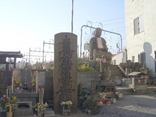 <延命寺>首切地蔵><br />後ろに見えている常磐線によって回向院と分けられていますが、以前は一つのお寺さんだったようです。<br />小塚原[こづかっぱら]の刑場跡です。