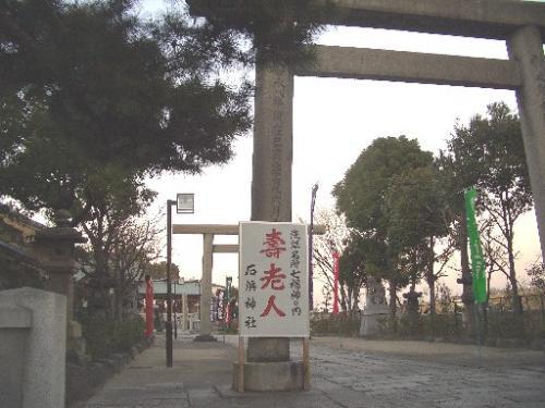<石浜神社><br />「浅草名所[などころ]七福神」の一つです。<br />看板には「寿老人」とありますが、実際にはここは「寿老神」です。<br />「寿老人」はここの七福神巡りの場合は「鷲[おおとり]神社」ってことになっています。<br />国際通りにある「酉の市」で有名な神社ですね。<br />同じ様なものが重なっているのは、9つの神社仏閣が加わっているからなのですが、詳しくは当神社のHPを見てください。<br />http://www.ishihamajinja.jp/7fuku.html