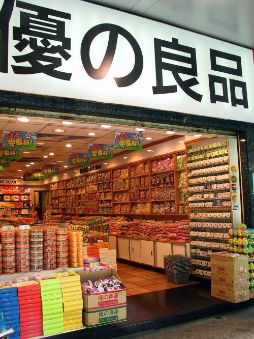 食事後は、簡単なお土産を探して裏通りをぶらぶら。<br />まずは、レストラン前の道を少し奥に入った所にあったオリジナル雑貨食品店「優の良品」。<br />広州にも有るけど、「香港で買った」と言う事で。<br />爺ぃは10HK$を越える買い物はしたくないそうです。<br />ここでもなかなか見当たりませんが、丁度季節の「ライチゼリー」が、1袋10HK$、2袋で15HK$と言う事で、重いけど4つ購入。