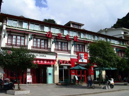 KFCがミスマッチ!<br />赤すぎるよ、これってマジ。<br /><br />隣には、中国銀行,農業銀行,工商銀行と並んでいた。