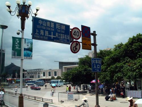 大きな通りに出ましたら、やはり中山中路でした。<br />柳州方向は、そのまま火車站の方へ向かうようです。。。って、駅はもう目の前ですね。(~~;ゞ