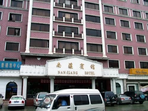 今度、南疆へ行く事を知ってか知らずか、「南疆大酒店」って言うホテル前を通過・・。<br />奇遇ですね。