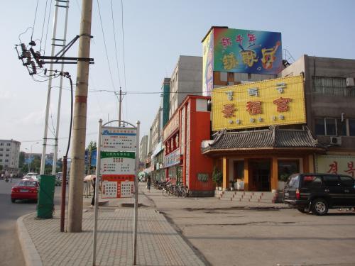 """当日は局子街沿いの黄色い看板・景福宮前のバス停""""延辺医院""""で下車。道路を挟んで向かい側には延辺大学病院があります。<br /><br />写真後方には"""