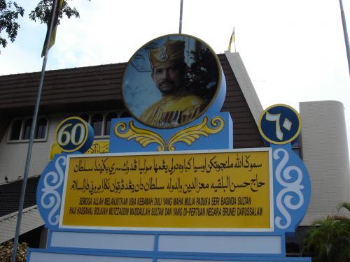 ロイヤルレガリアの通りにあった王様の写真。<br />