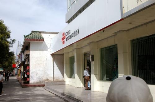ついでに、去年まで面館があった場所にも行ってみた。<br />行く時にも見てはいたが、牛肉面館は都市開発の煽りではなく、中国聯通(China Unicom)に乗っ取られていたのだった。。。(ーー;<br />結果的には立ち退きだから同じ理由か・・・<br />