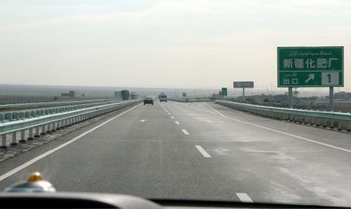 高速の出口案内に書かれている「新疆化肥厰」とは、烏魯木齊にある大きな国営化学会社。<br />こんな大きな物を始め、点々と支店や子会社があるらしい