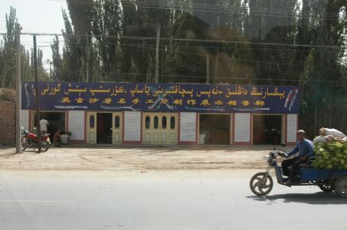 小一時間走ると、最初の町「英吉沙」に到着。<br />バスはここのバスターミナルにも停車した。<br /><br />画像は、ここの特産の新疆ナイフ店。